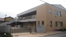 愛光大和田保育園アネックスの画像1