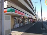 サンクス 大和高座渋谷店
