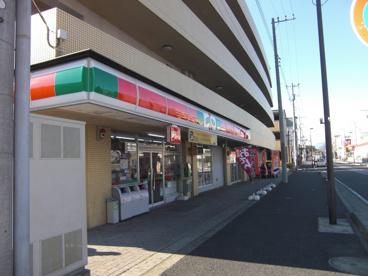 サンクス 大和高座渋谷店の画像1
