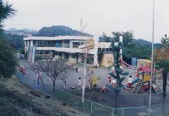 館ヶ丘保育園の画像1
