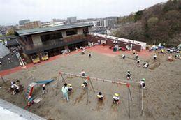 さゆりの丘保育園の画像1
