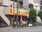 ぱぱす新小岩北口