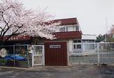大塚保育園