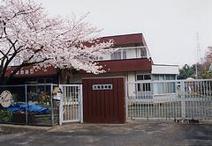 大塚保育園分園