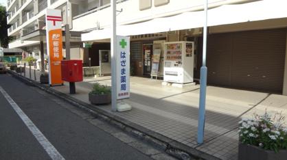 井脇小児科医院の画像3