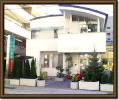 岩田医院の画像1