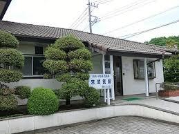 宮武医院の画像1