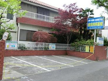 金井内科医院の画像1