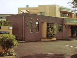 七星会 中野団地診療所の画像1