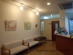 吉井内科消化器科医院の画像1