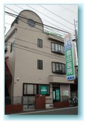 倉田医院の画像1