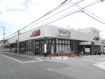 マルアイ硯町店の画像1