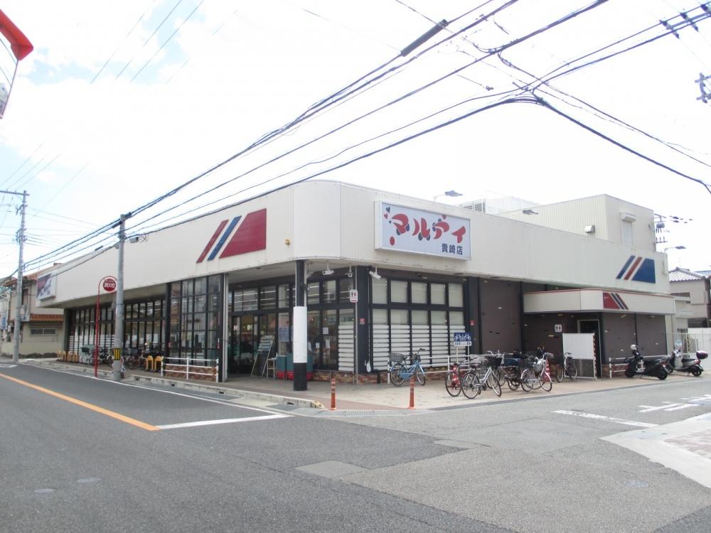 マルアイ森田店の画像
