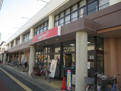 コープ大蔵谷店の画像