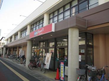 コープ大蔵谷店の画像1