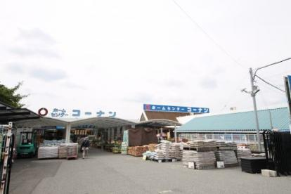 コーナン魚住店の画像1