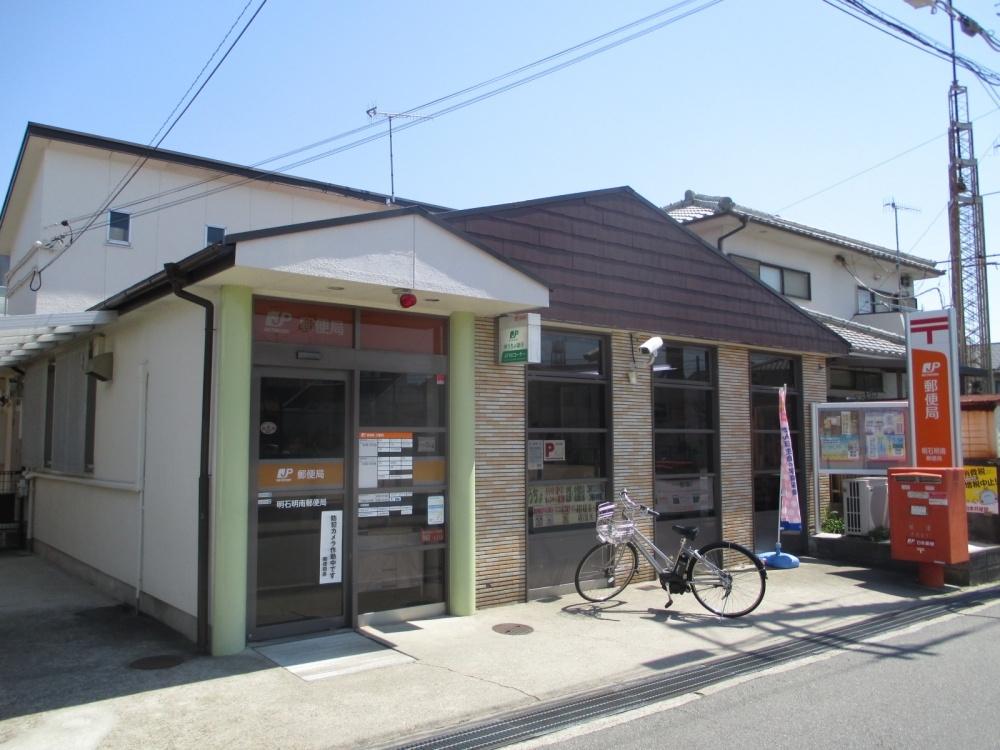 岡田郵便局の画像