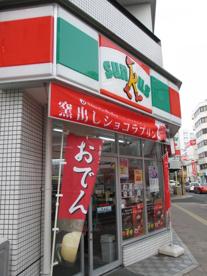 サンクス明石中央店の画像1