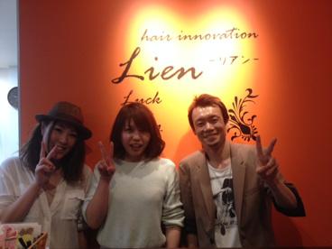 Lien(リアン)の画像2