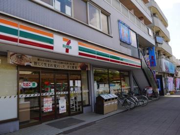 セブンイレブン鶴ケ島駅西口店の画像2