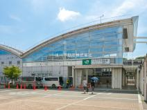 みなみ野駅