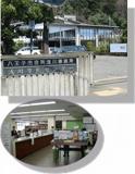 浅川事務所