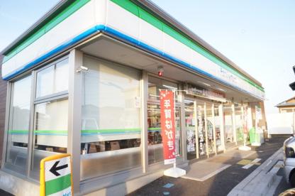 ファミリーマート鯨井新田の画像2