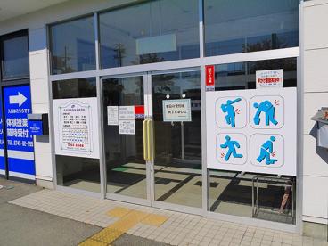 天理吉祥寺鍼灸接骨院の画像3