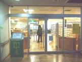 生涯学習センター図書館