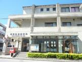 浦添牧港郵便局