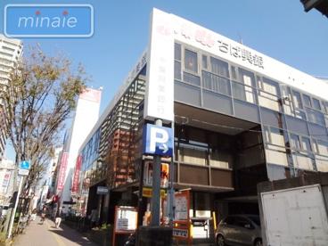 千葉興業銀行船橋支店の画像1