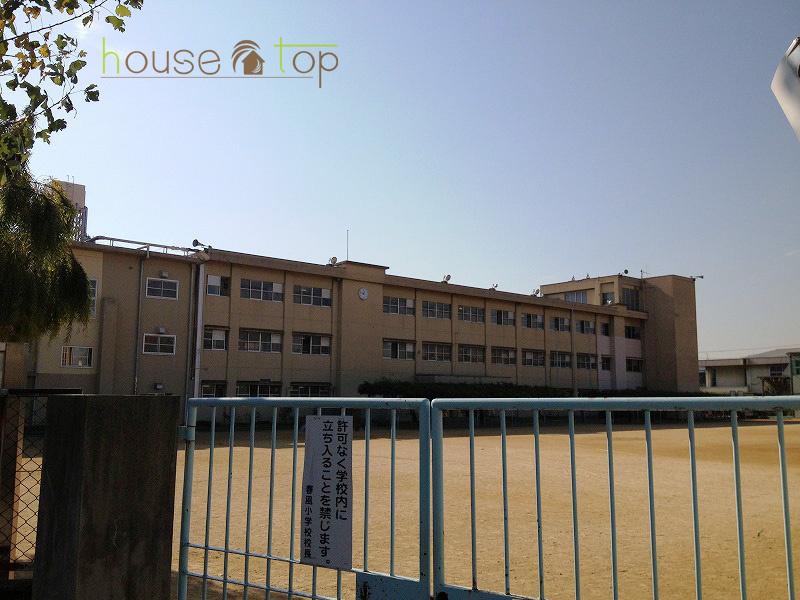 西宮市立 春風小学校の画像