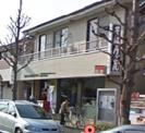 丸山台郵便局