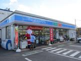 ローソン横浜栄飯島町店
