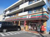 セブンイレブン栄飯島町店