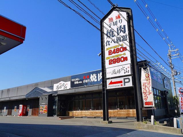 肉将軍風林火山 奈良天理店の画像