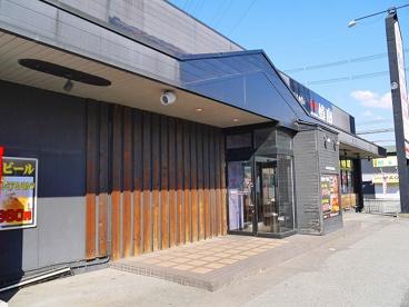 肉将軍風林火山 奈良天理店の画像3