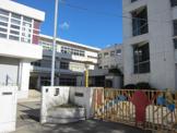 鎌倉市立 大船小学校