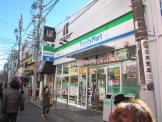 ファミリーマート大船駅前店