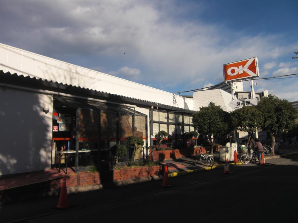 OKストア 大和店の画像