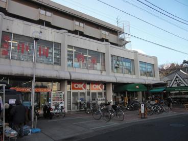 OKストア 大和店の画像3