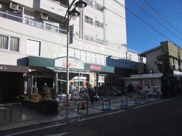 相鉄ローゼン 桜ヶ丘店の画像1