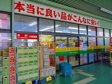ジャパン 天理店の画像4