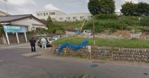 冨士ケ丘病院