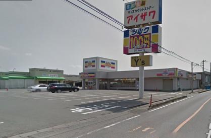 シルク太田 新島町店の画像1