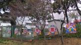 野庭幼稚園
