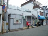 尼崎尾浜郵便局