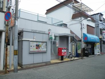 尼崎尾浜郵便局の画像1