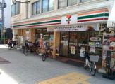 セブン-イレブン大阪市岡1丁目店