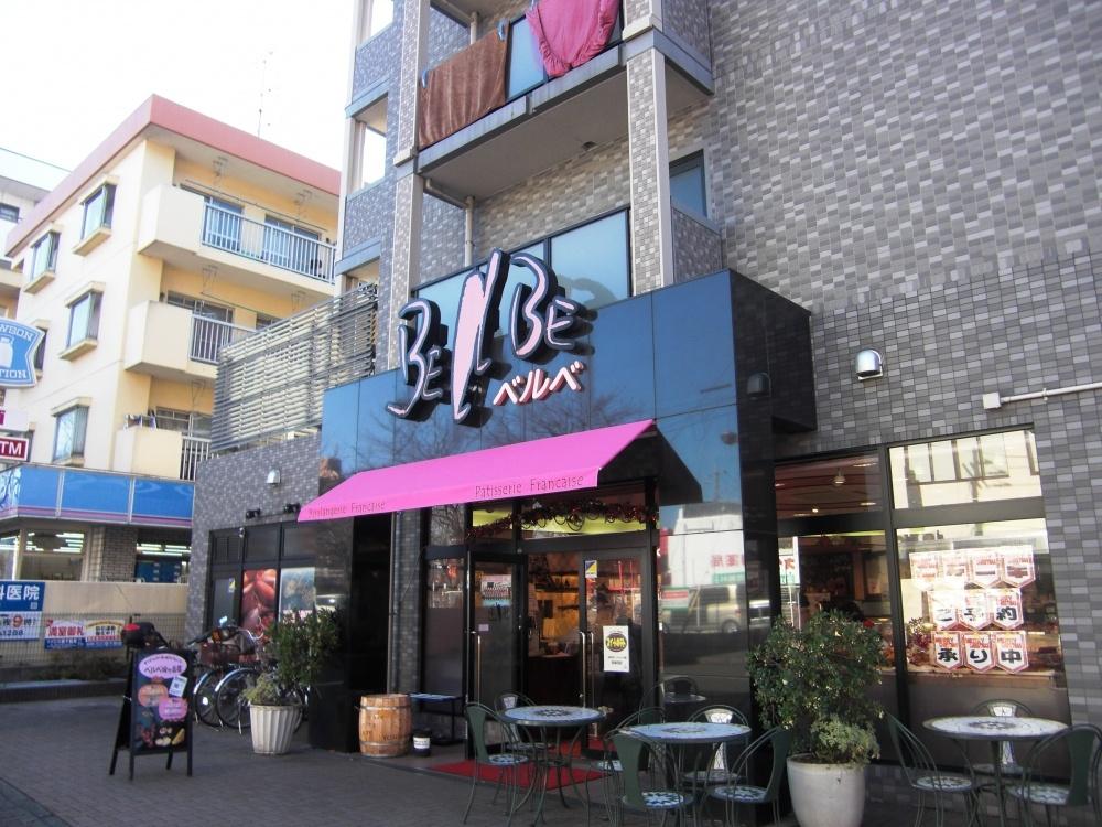ベルベ 桜ヶ丘店の画像